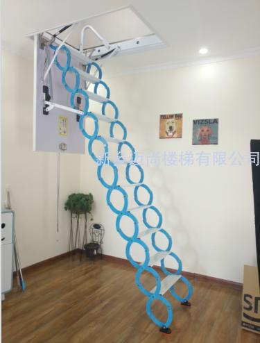 钛镁合金伸缩楼梯-蓝色
