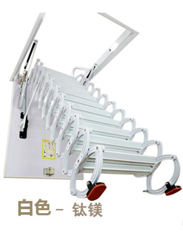 伸缩式阁楼楼梯
